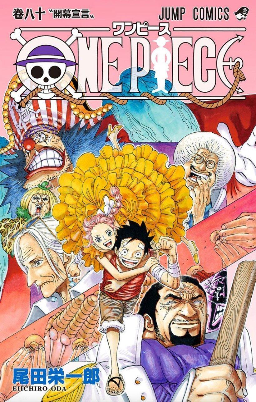 Disponibile online il Volume 80 a colori | One Piece Mania