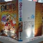one piece volume 794 kyoto