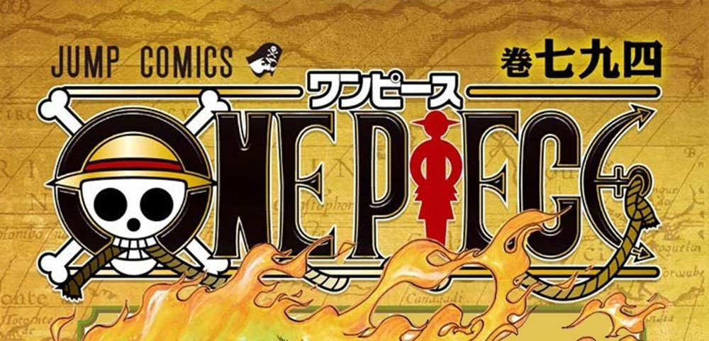 Volume 794 di One Piece esposto a Kyoto | One Piece Mania