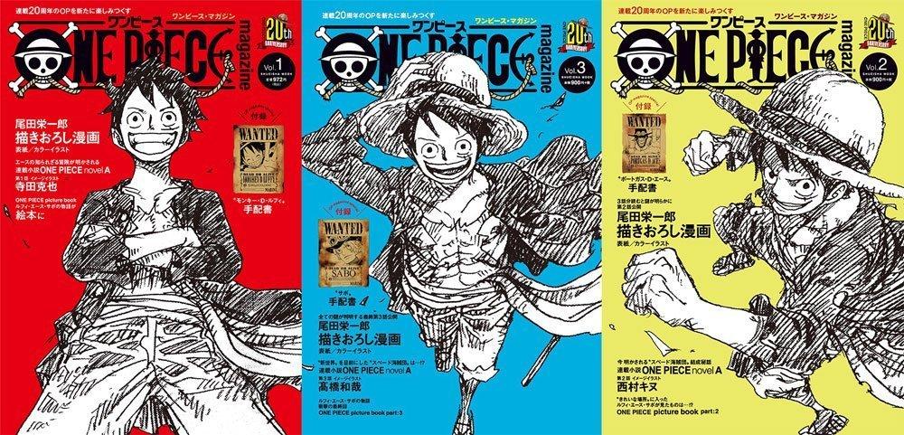 One Piece Magazine in Francia nel 2018 | One Piece Mania