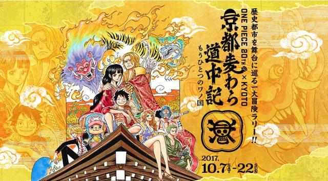 One Piece 20th x Kyoto