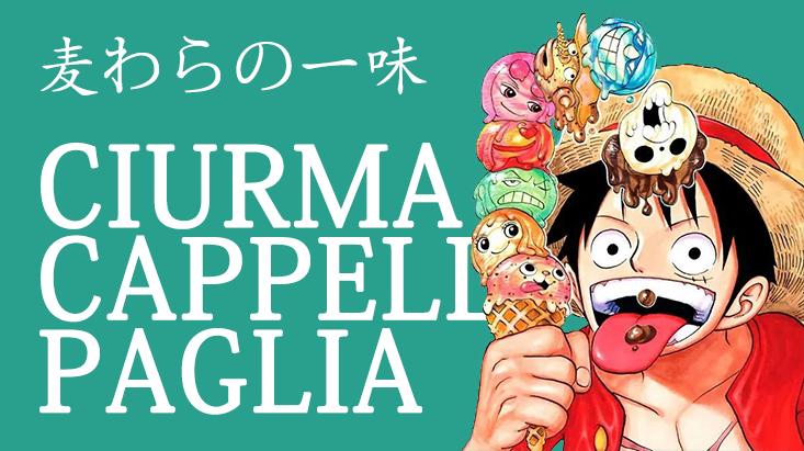 Etimologia Nipponica: ciurma di Cappello di Paglia | One Piece Mania