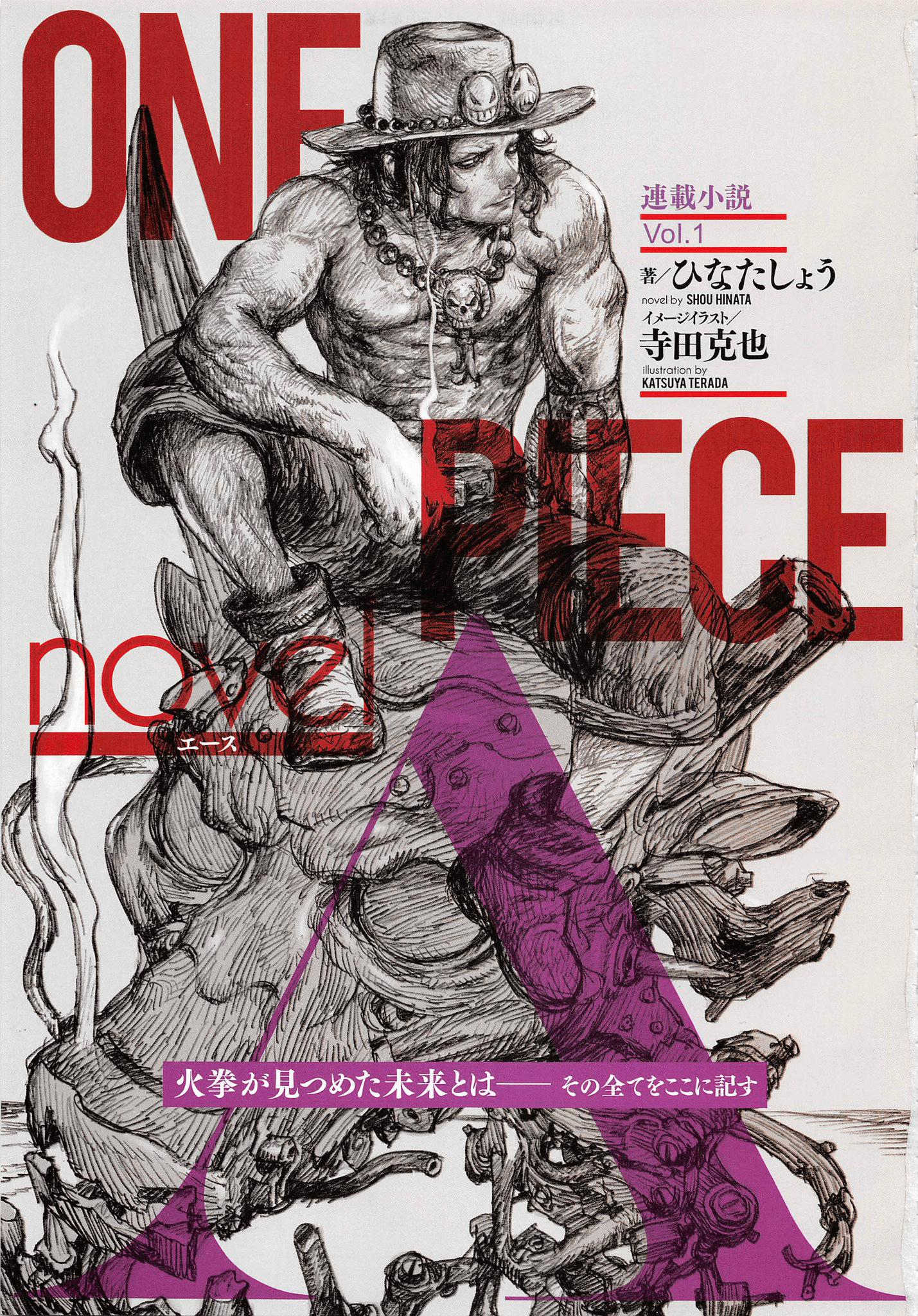 One Piece Novel A: la storia di Portgas D Ace | One Piece Mania