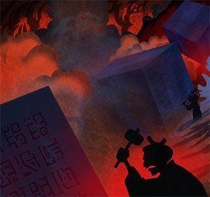 famiglia kozuki incide i poneglyph