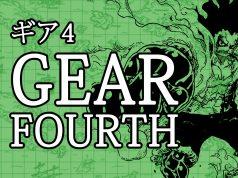 gear 4th