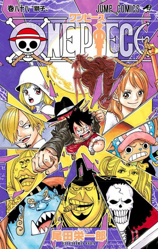 one piece volume 88 cover